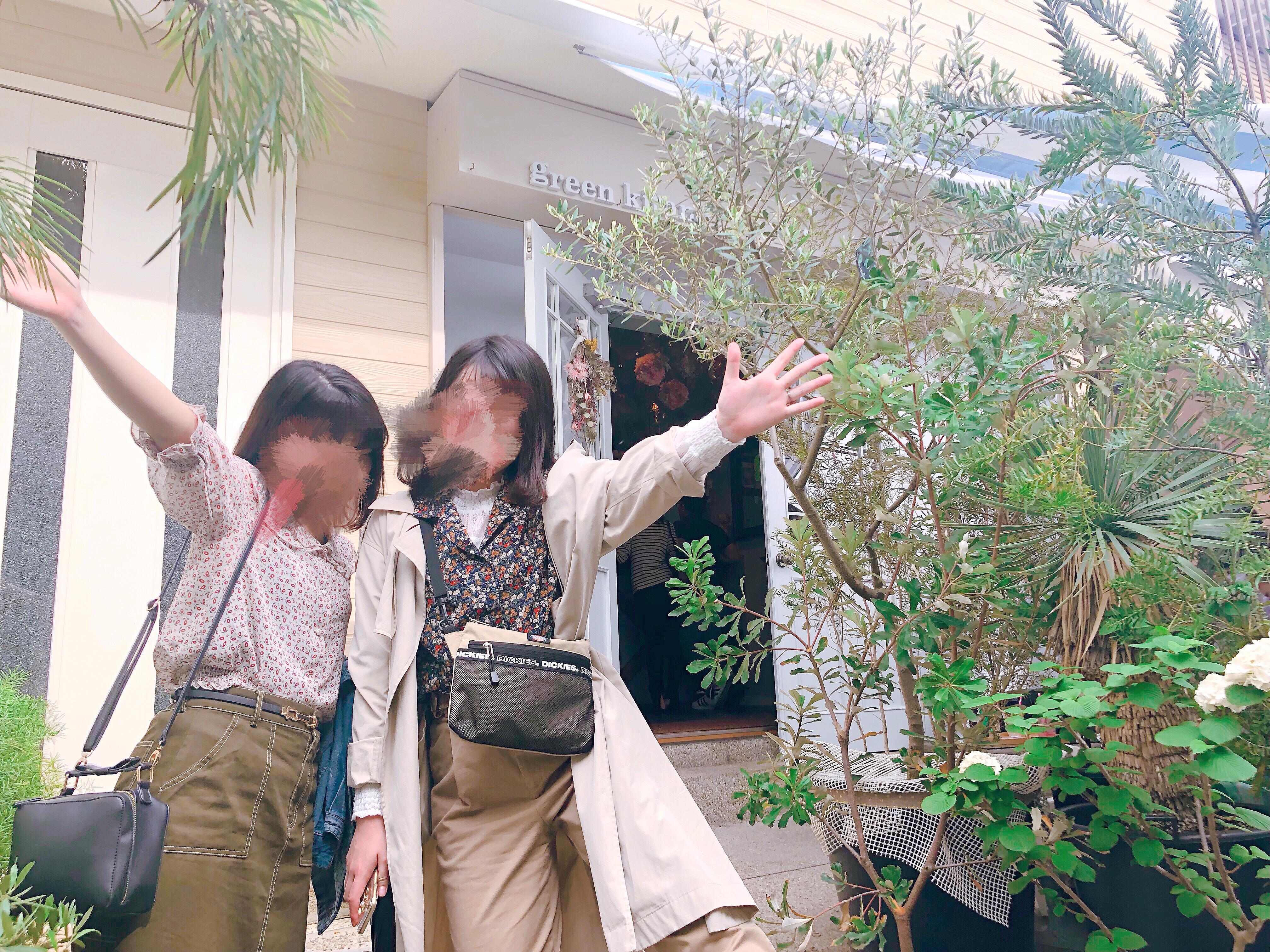green kitanoさん前にて!