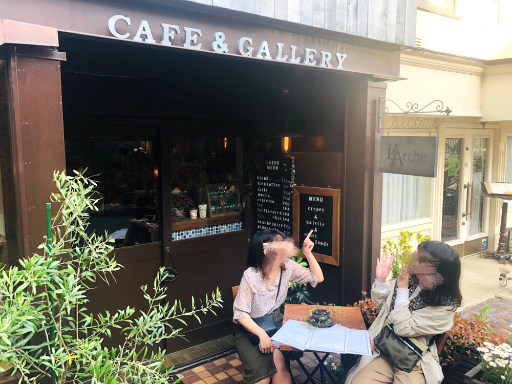 café LArcheさん前にて